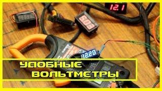 Обзор цифровых вольтметров 3-12-30 вольт для авто и радиотехники(красный и синий)