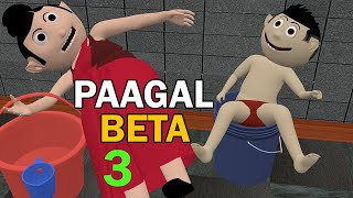 PAAGAL BETA 3 | Jokes | CS Bisht Vines | Desi Comedy Video | School Classroom Jokes