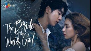 🎦[2017] Трейлер к дораме Невеста речного бога  💦