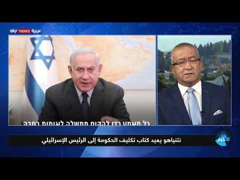 نتنياهو يعيد كتاب تكليف الحكومة إلى الرئيس الإسرائيلي  - نشر قبل 2 ساعة