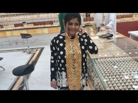 दुबई में गोल्ड शॉपिंग || Dubai Gold Market, Dubai Gold Souk, Gold price comparison, Abra Boat