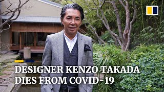 Obituary: Renowned Japanese Designer Kenzo Takada Dies From Covid-19 At Age Of 81