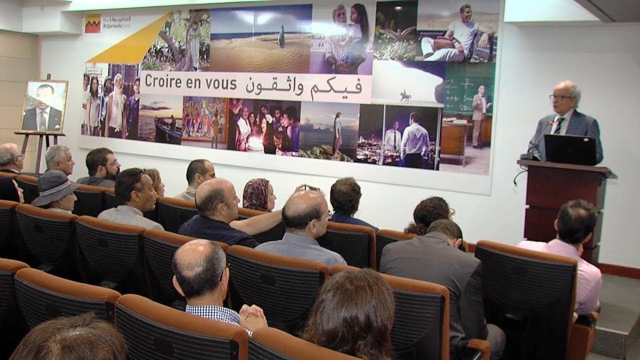 La 8e promotion du programme Green Chip à l'honneur à Casablanca