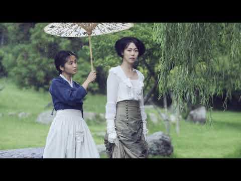 The Handmaiden 아가씨 OST - Jo Yeong-Wook