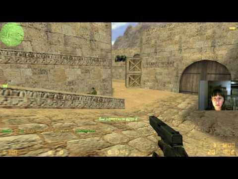 Стрелялки контр страйк Слабые стрелялки Стрелялки для взрослых Игры стрелялки