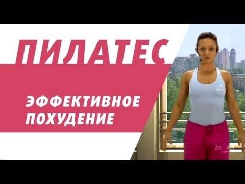 Упражнения пилатес для начинающих
