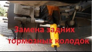 Замена задних тормозных колодок на митсубиси лансер 10