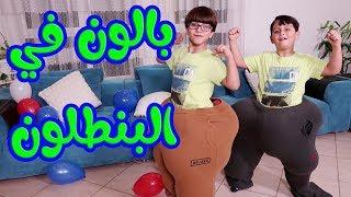جاد و إياد بالحجم العائلي XL !!!