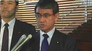 河野外務大臣会見(平成29年12月1日)
