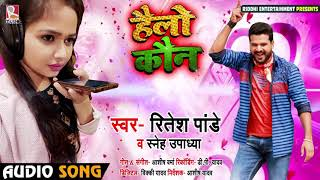 khesari-lal-ke-gana-2019-new-bhojpuri-dj-song-2019-superhit-bhojpuri-djremix-2020