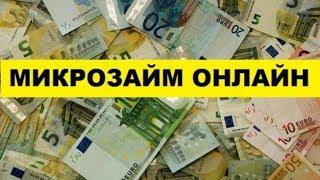 Связной кредит онлайн заявка