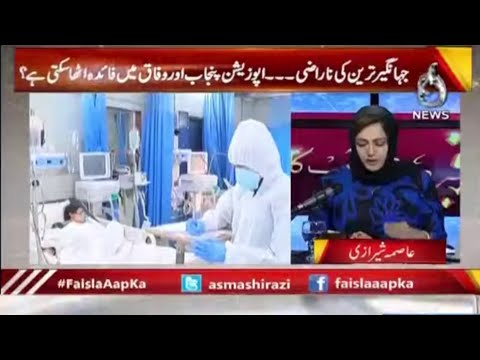 COVID-19 3rd Wave | Death toll rises in Pakistan | Faisla Aap Ka With Asma Shirazi | 8th April 2021