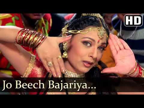 Beech Bajaria Sapna Awasthi ansh
