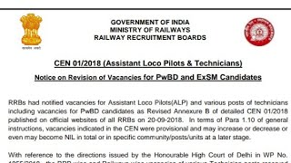 RRB ALP TECHNICIANS //NOTICE FOR REVISION OF VACANCIES FOR PWBD AND EXSM CANDIDATES thumbnail