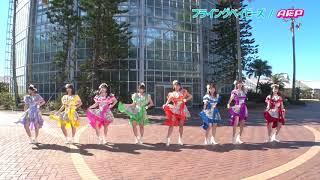 【MV】A応P「フライングベイビーズ」ダンス Ver.