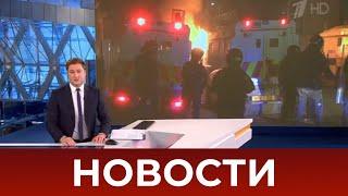 Выпуск новостей в 10:00 от 10.04.2021
