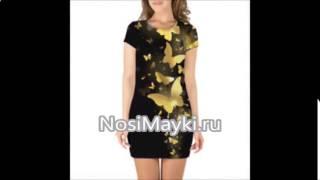 купить платье мама и дочка москва