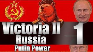 Victoria 2 USA