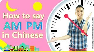 Telling the Time in Mandarin Chinese_Part2