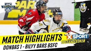 Junior Hockey Cup Донбасс-1 - Белый Барс БСФК 7:2 | Лучшие моменты