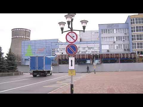 РАЕС: Фото та відеозйомка на пристанційній території заборонені законом