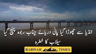 Flood warning in Rabwah