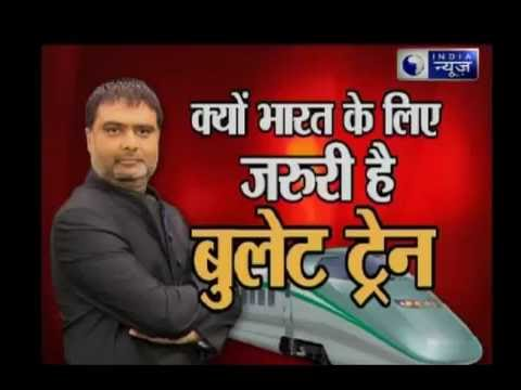 Editor-in-Chief Deepak Chaurasia special report from China: Why Bullet Train is important for India?