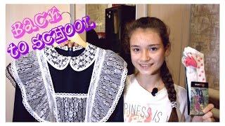 Back To School//Подготовка К Школе//Одежда И Обувь(Привет! Меня зовут Лена, мне 13 лет, рада видеть тебя на моём канале! В этом видео я расскажу и покажу какую..., 2015-08-19T13:30:21.000Z)