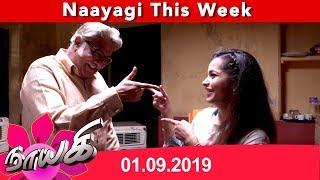 Naayagi Weekly Recap 01/09/2019