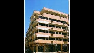 Oscar Hotel Aswan  فندق اوسكر اسوان