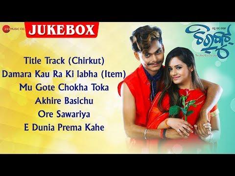 Chirkut - Full Movie Audio Jukebox   Aurojyoti & Ananya   Tattwa Prakash Satapathy (Papu Pom Pom)