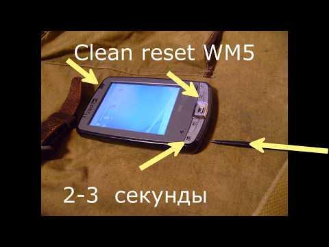 Прошивка КПК Hx2410, Hx2110 с WM2003 ENG в WM5 RUS