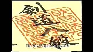 HQ - Kendo's Gruelling Challenge (original English narration)