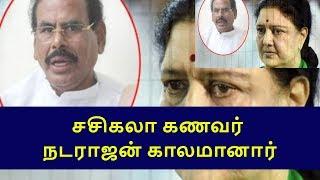 nadarajan died after parole for sasikala tamilnadu political news live news tamil