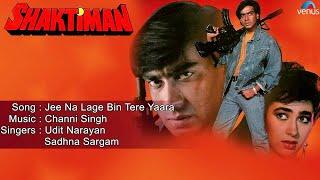 Shaktiman : Jee Na Lage Bin Tere Yaara Full Audio Song | Ajay Devgan, Karishma Kapoor |