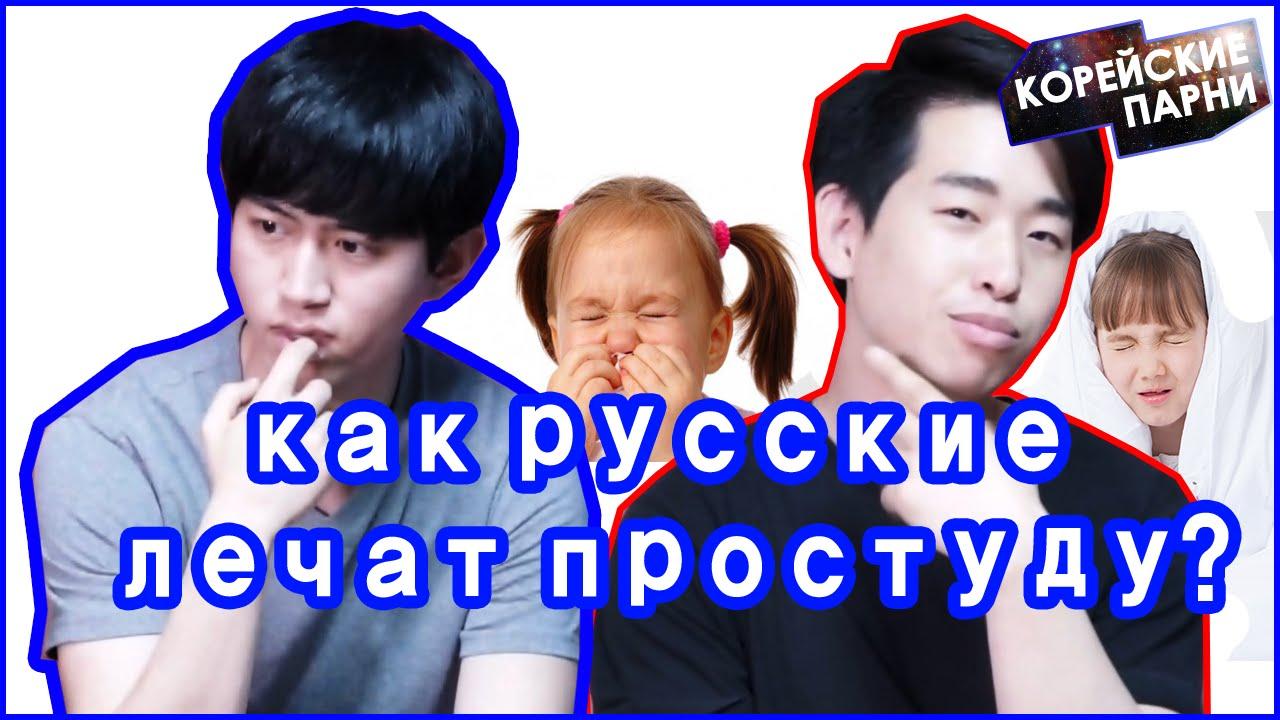 фото русских парней скачать