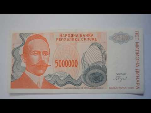5000000 Serbian Dinar Banknote - Five Million Serb Republic Dinar 1993 bill