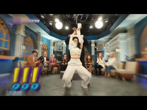 Chungha dancing to 'God is a Woman' by Ariana grande on Happy Together