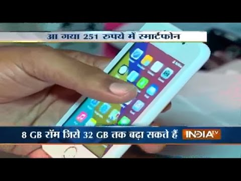 Freedom 251: World's Cheapest Smartphone, Buy it for Rs 251 | Features & Specifications