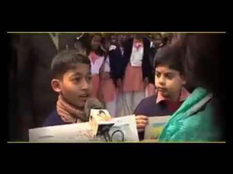 BOGRA YMCA PUBLIC SCHOOL & COLLEGE   TIFINER FANKEY   PART 3   NTV   CHILDREN'S PROGRAMME