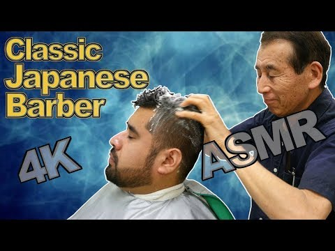 First Visit To Japanese Barber ASMR In 4K - Cut, Shave, Ear Cleaning, Shampoo, Massage