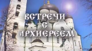 видео Когда день памяти Матроны? Как правильно просить и Матроны Московской помощи при зачатии, исцеления от болезней?