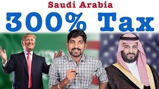 Saudi 300% Tax Increase | சீனாவுடன் நெருங்கும் அரபு நாடு | Tamil Pokkisham | Vicky | TP