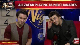 Ali Zafar Playing Dumb Charades | BOL Nights With Ahsan Khan | BOL Entertainment