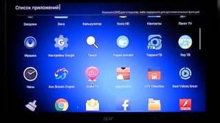 #10 OzoneHD t2 wi- fi + Чистильщик, FS, HD videobox, Украинское ТВ, КИНО- Фильмы Онлайн, Андроид
