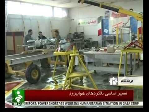 TODAY, IRAN NEWS - IRAN TV اخبار ایران