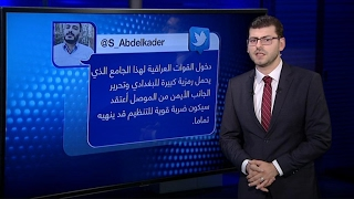 أخبار عربية - رواد مواقع التوصل يؤكدون ان نهاية #داعش إقتربت إذا خسر