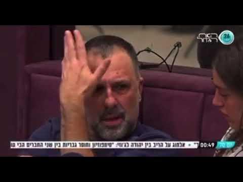 רמי ורד על יהודה: