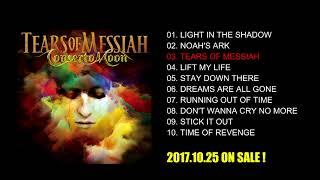 島 紀史(Gt)率いるCONCERTO MOON 待望の最新アルバム「TEARS OF MESSIAH...