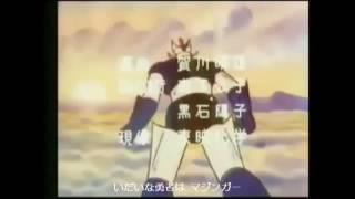 水木一郎・コロムビアゆりかご会 - ぼくらのマジンガーZ